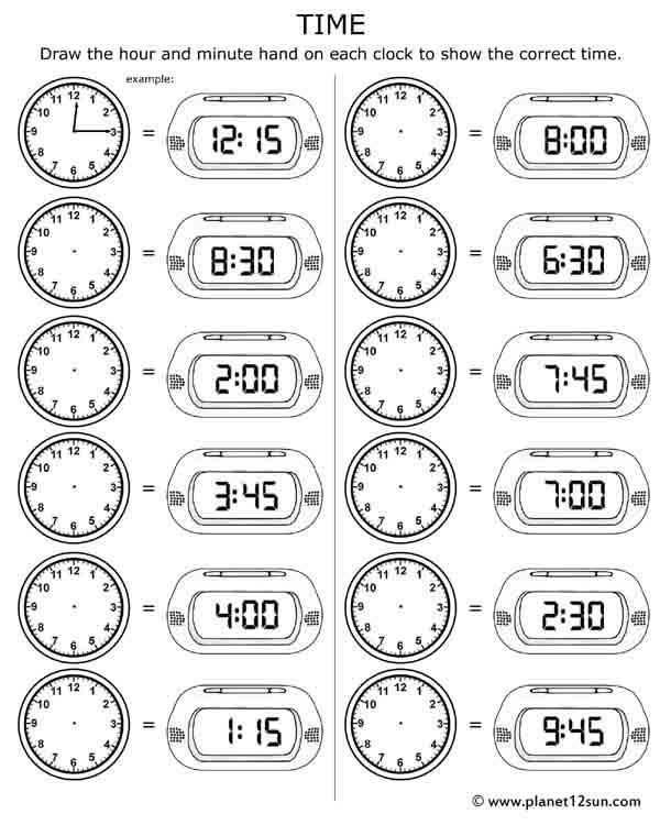 Alarm Clock Digital- Telling Time - genius777.com PRINTABLES
